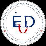 Кафедра англійської філології